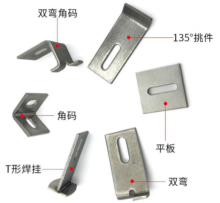不锈钢大理石干挂件